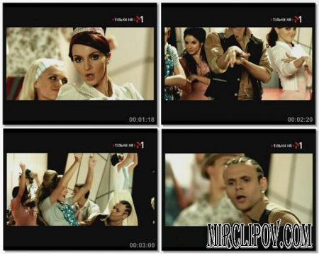 Milos Feat. D.Lemma - Девчонки