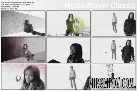 Sugababes - New Year