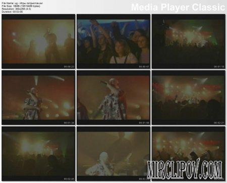 Ю.Г. - Игры Патриотов (Live)
