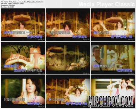 Jolin Tsai - Love in the Shape of a Heart