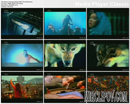 Руслана - Dance With The Wolves