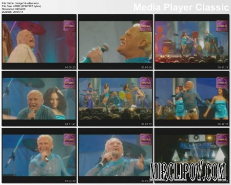 Шура - Видео (Live)