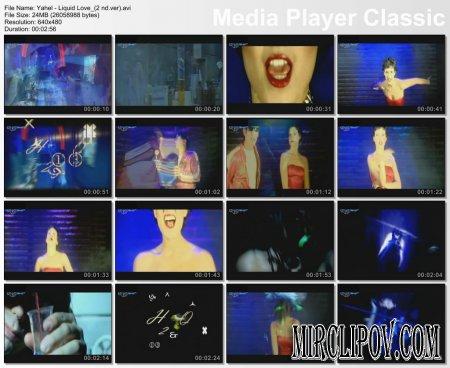 Yahel - Liquid Love (Second Version)