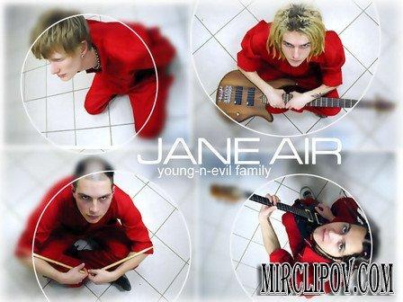 Смотреть клип jane air - 08:00 утра онлайн