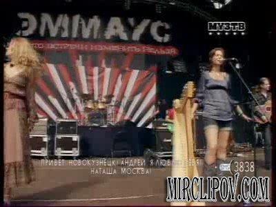 Мельница - Фуга (Live)
