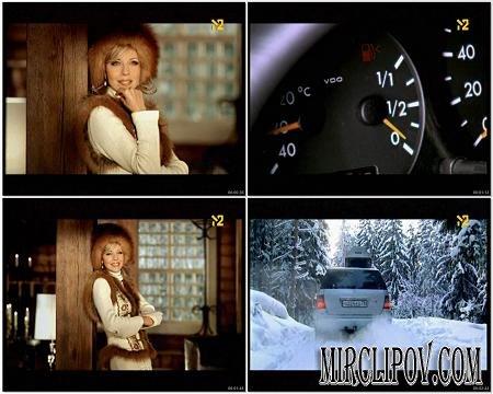 Наталья Ветлицкая – Глаза Цвета Виски