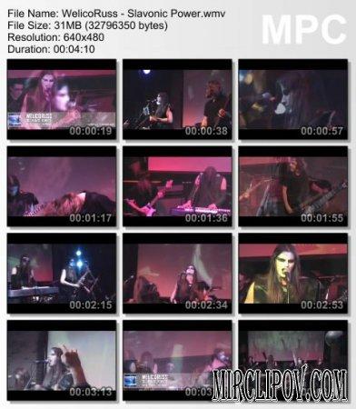 Welicoruss - Slavonic Power (Live)