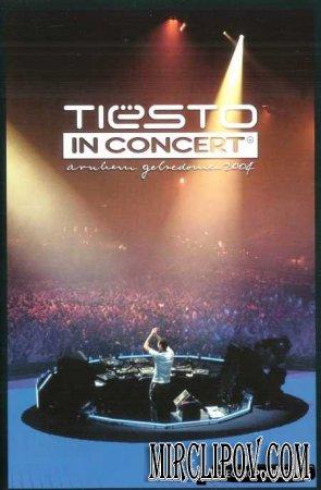 DJ Tiesto - Live Perfomance (In Concert, 2004)