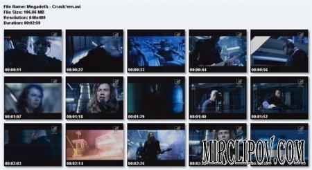 Megadeth - Crush'Em