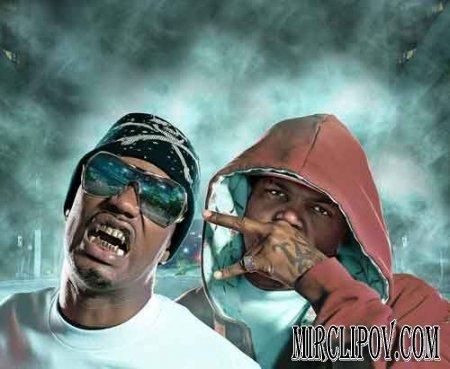 Three 6 Mafia - Side 2 Side (XXX Version)