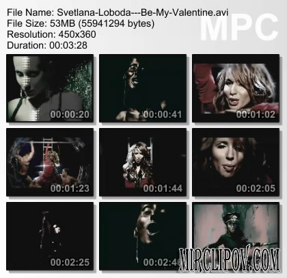 Светлана Лобода – Be My Valentine