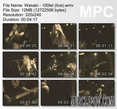 Wasabi - 100 Лет (Live)