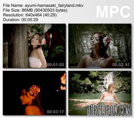 Ayumi Hamasaki - Fairyland
