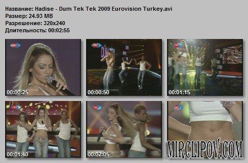 Hadise - Dum Tek Tek (Live)