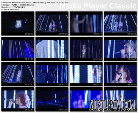 МакSим Feat. Баста - Наше Лето  (Live, Муз-Тв, 2008)