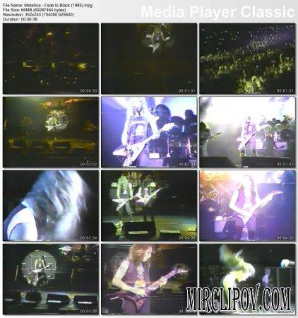 Metallica - Fade To Black (Live, 1985)