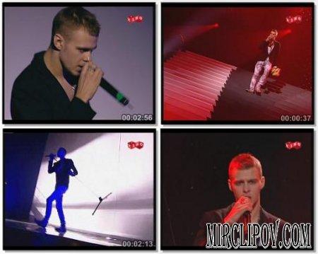 Макс Барских - Спаси (Live, 2009)
