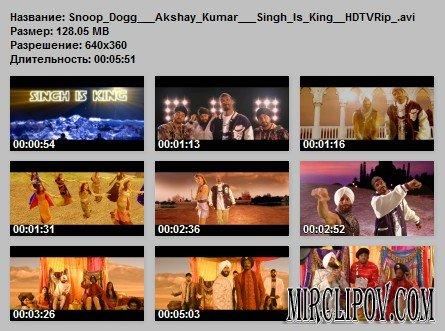 Snoop Dogg Feat. Akshay Kumar – Singh Is King