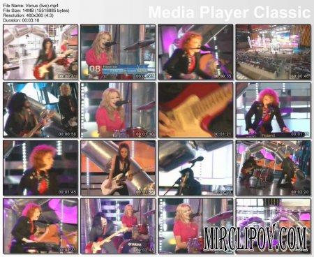 Ранетки - Venus (Live)