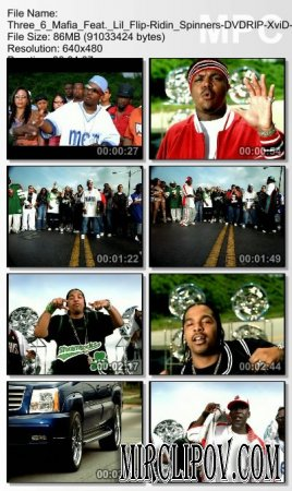 Three 6 Mafia Feat. Lil Flip - Ridin Spinners