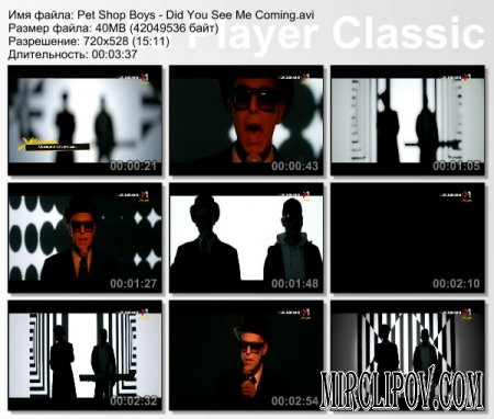 Pet Shop Boys - Did You See Me Coming