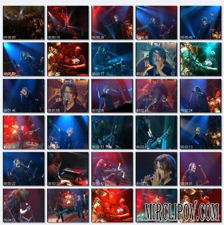 Би-2 - Ещё не вечер (Live)