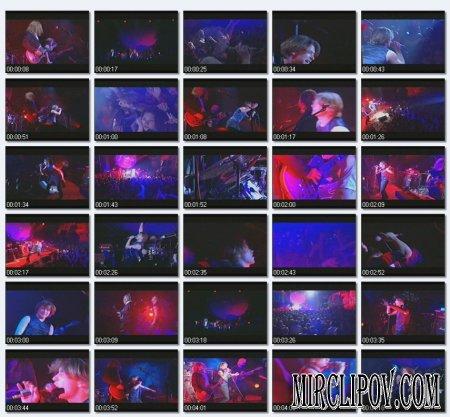 Би-2 - Сердце (Live)