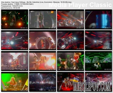 Светлана Лобода - Be My Valentine (Live, Eurovision, Moscow, 16.05.09)