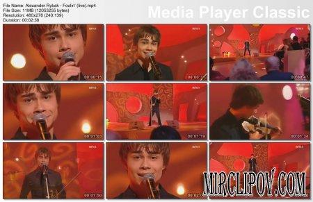 Alexander Rybak - Foolin' (Live)