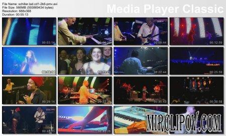 Schiller - Live Perfomance (Deutschland)