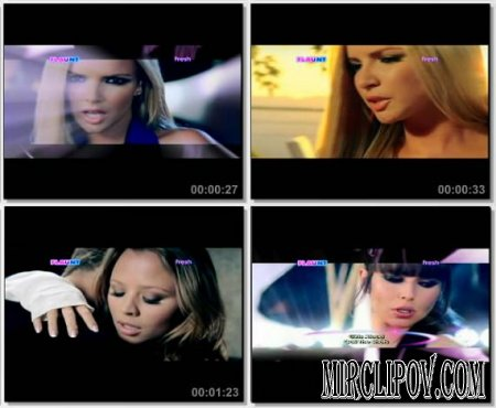 Girls Aloud - Call The Shots (Remix)