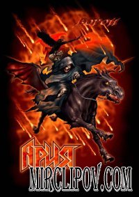 Ария - Вавилон