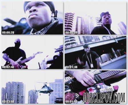 Ace Hood - Get Em