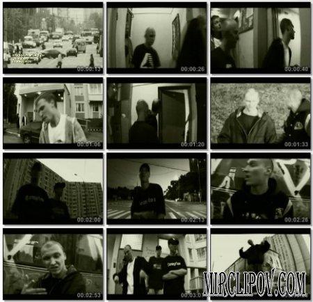 Rap Pro feat. Жиган - Мои Дэмо