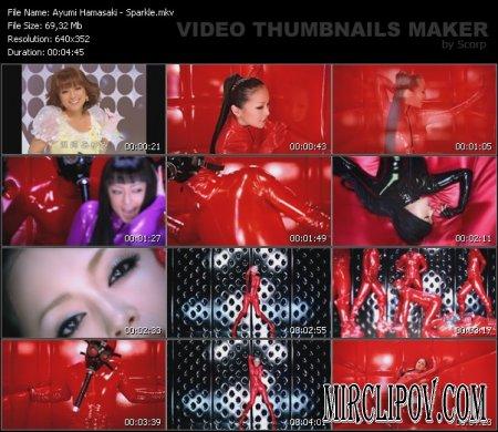 Ayumi Hamasaki - Sparkle