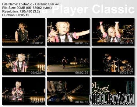 Lolita23q - Ceramic Star