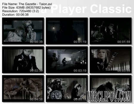 The Gazette - Taion