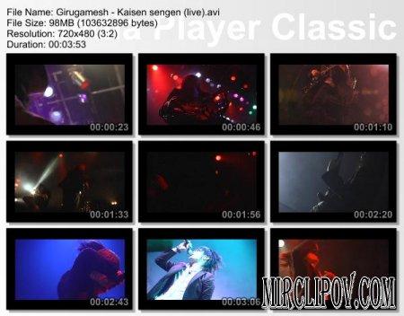 Girugamesh - Kaisen sengen (live)