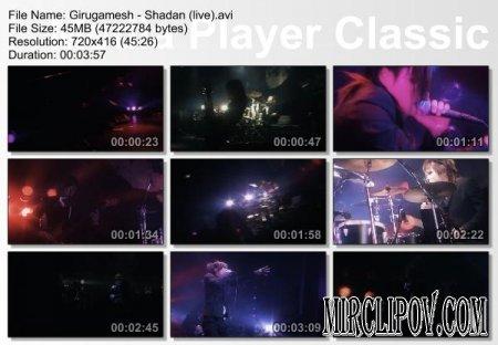 Girugamesh - Shadan (live)