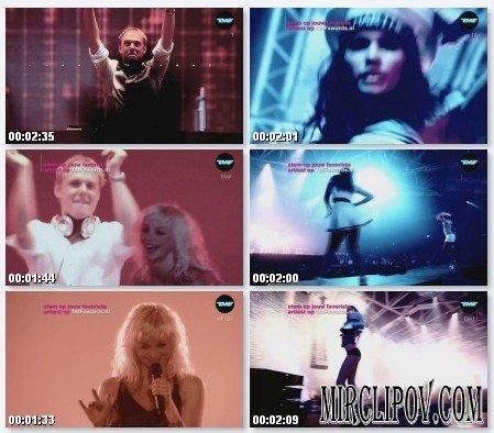 Armin Van Buuren Feat. Jaqueline - Never Say Never