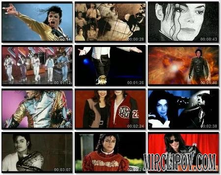 DJ Nik-One feat. Mezza Morta & 5 Плюх - Tribute To Michael Jackson
