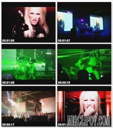 DVJ Bazuka - Rock (2009)