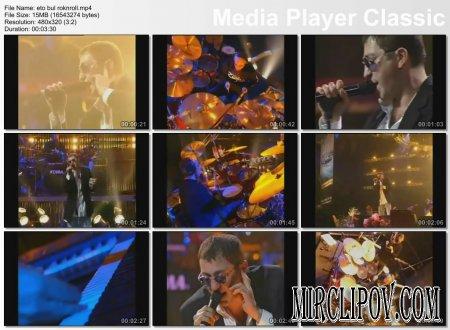 Григорий Лепс - Это был рок-н-ролл (live)