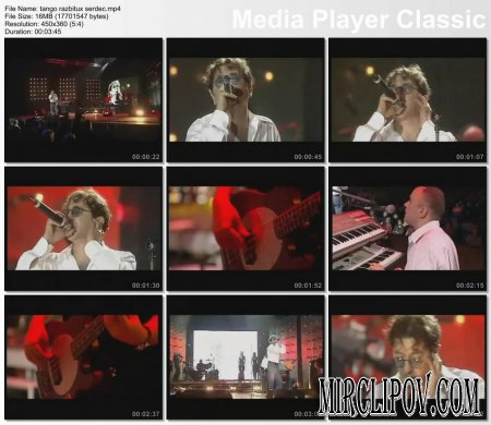 Григорий Лепс - Танго разбитых сердец (live)
