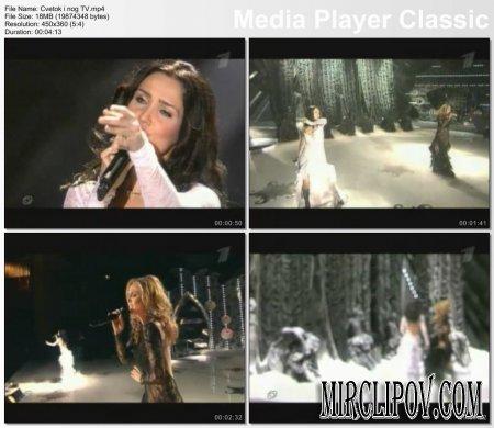 Виа Гра - Цветок и нож (Live)