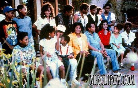 Michael Jackson & Jackson family - 2300 Jackson street