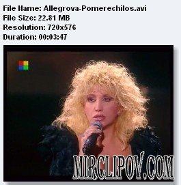 Ирина Аллегрова - Померещилось