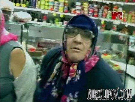 Ленинград - Меня Зовут Шнур (Smack My Bitch Up Remix)