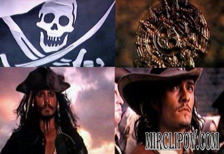 Ария - Пираты Карибского Моря