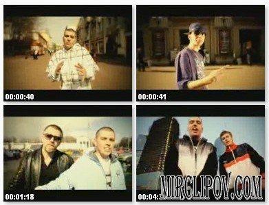 G-Style & Big D - От Москвы До Питера